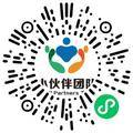 洛阳小伙伴网络科技有限公司网络/在线销售扫码投递简历