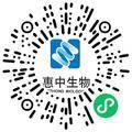 洛阳惠中生物技术有限公司后勤扫码投递简历