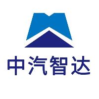 中汽智达(洛阳)建设监理有限公司