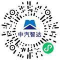 中汽智达(洛阳)建设监理有限公司造价工程师扫码投递简历
