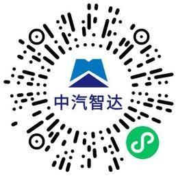 中汽智达(洛阳)建设监理有限公司建筑设计师扫码投递简历