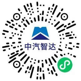 中汽智达(洛阳)建设监理有限公司行政专员/助理扫码投递简历
