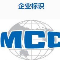 中国二冶集团有限公司
