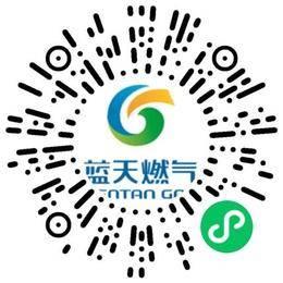 河南蓝天燃气股份有限公司管道工程师扫码投递简历