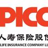 中国人民人寿保险股份有限公司河南省分公司