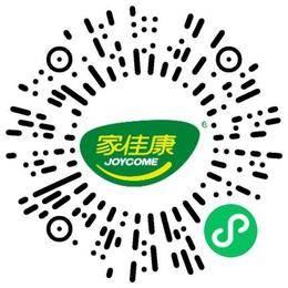 中粮家佳康(河南)有限公司养殖技术人员扫码投递简历