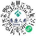 泰康人寿保险有限责任公司河南分公司管培生扫码投递简历