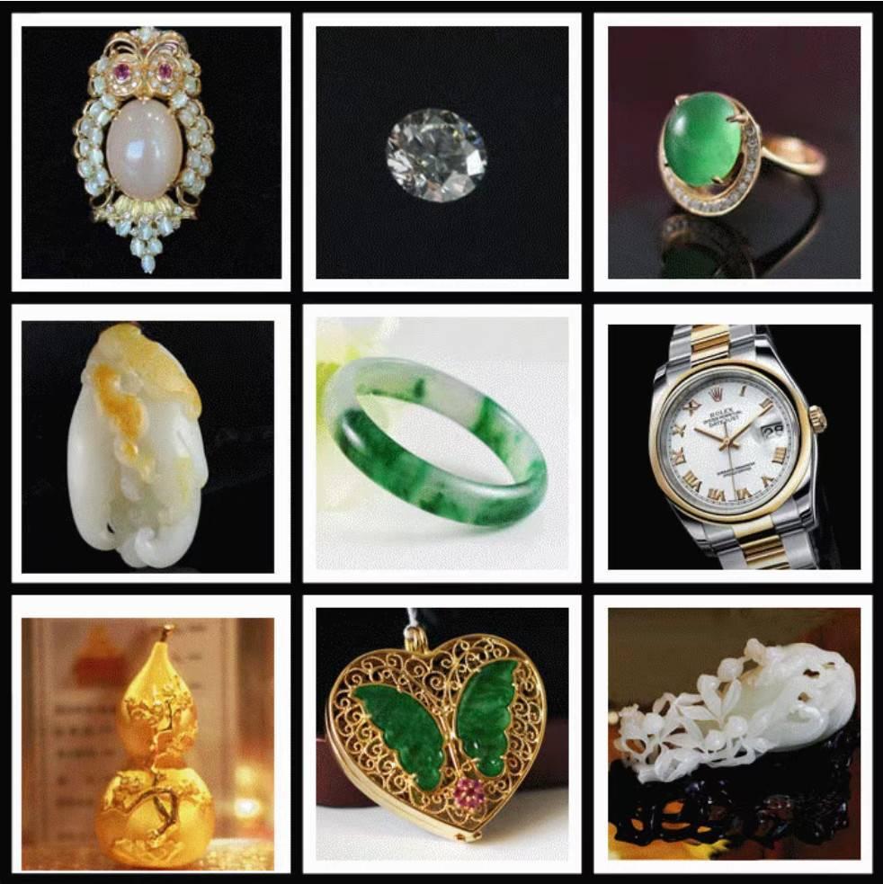 珠宝鉴定与评估