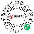 郑州市银丰典当有限责任公司资产管理专员/助理扫码投递简历