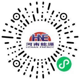 河南能源化工集团有限公司文员/秘书/经理助理扫码投递简历