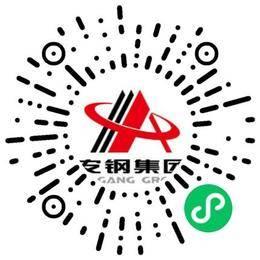 安阳钢铁集团有限责任公司煤化/焦化工程师扫码投递简历