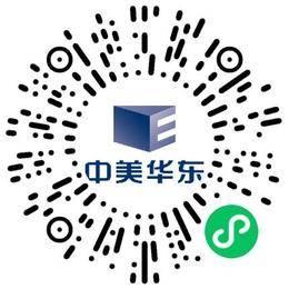 杭州中美华东制药有限公司销售代表/业务员/销售助理扫码投递简历