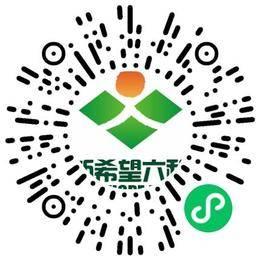 新希望六和股份有限公司生产产品管理扫码投递简历