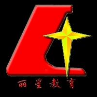 通许县丽星初级中学