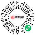郑州裕恒教育咨询有限公司教务管理员扫码投递简历