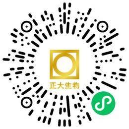 驻马店华中正大有限公司药品研发工程师扫码投递简历