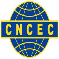 中国化学工程第十一建设有限公司