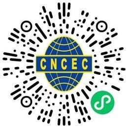 中国化学工程第十一建设有限公司造价工程师扫码投递简历