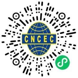 中国化学工程第十一建设有限公司人力资源专员/人事助理扫码投递简历