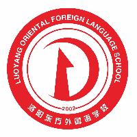 洛阳东方外国语学校