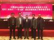 河南省二建的公司展示