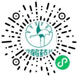 双鹤药业(商丘)有限责任公司药品研发工程师扫码投递简历