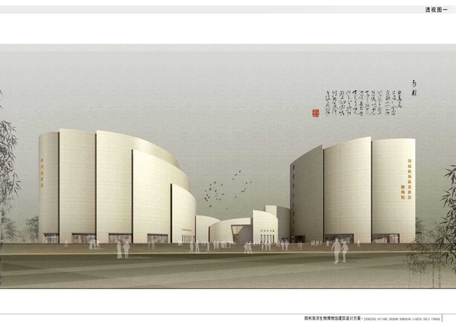 郑州海洋馆工程