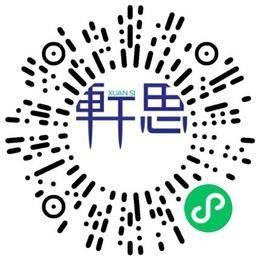 上海轩思科技发展有限公司车身设计工程师扫码投递简历