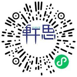 上海轩思科技发展有限公司汽车零部件设计师扫码投递简历