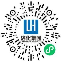 洛阳石化工程建设集团有限责任公司安装工程师扫码投递简历