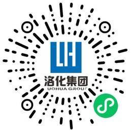 洛阳石化工程建设集团有限责任公司安全工程师扫码投递简历