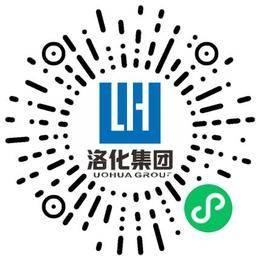 洛阳石化工程建设集团有限责任公司设备工程师(建筑)扫码投递简历