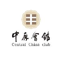 河南省中原会馆有限公司