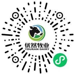内蒙古优然牧业有限责任公司人力资源专员/人事助理扫码投递简历