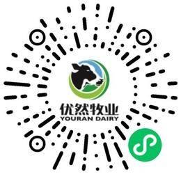 内蒙古优然牧业有限责任公司管培生扫码投递简历