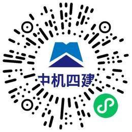 中国机械工业第四建设工程有限公司测量/测绘工程师扫码投递简历