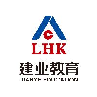河南建业教育产业有限公司