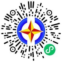 河南恒星科技股份有限公司人力资源专员/人事助理扫码投递简历