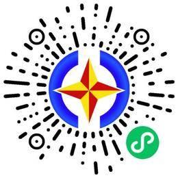 河南恒星科技股份有限公司会计扫码投递简历