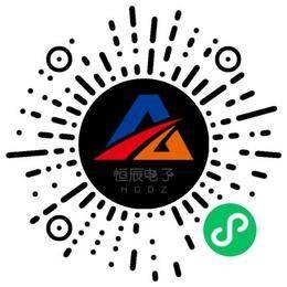 郑州恒辰电子科技有限公司采购专员/助理扫码投递简历