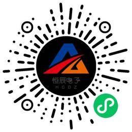 郑州恒辰电子科技有限公司外贸/贸易经理/主管扫码投递简历