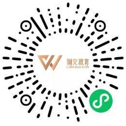 郑州俐文教育咨询有限公司销售代表/业务员/销售助理扫码投递简历