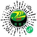 河南省诸美种猪育种集团有限公司养殖技术人员扫码投递简历