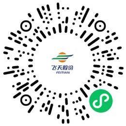 河南飞天农业开发股份有限公司食品研发工程师扫码投递简历