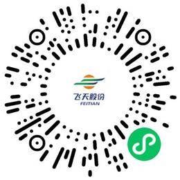 河南飞天农业开发股份有限公司仪器/仪表/计量工程师扫码投递简历