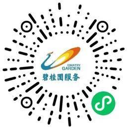 碧桂园生活服务集团股份有限公司郑州分公司管培生扫码投递简历