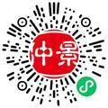 仲景食品股份有限公司销售代表/业务员/销售助理扫码投递简历