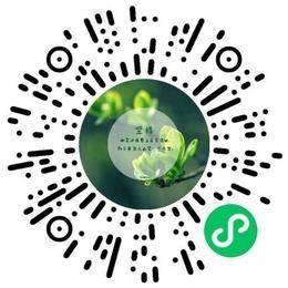 河南省小虫大家生物技术研究中心农业技术支持扫码投递简历