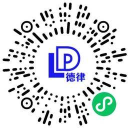 广东德律信用管理股份有限公司郑州分公司风控专员/助理扫码投递简历