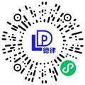 广东德律信用管理股份有限公司郑州分公司管培生扫码投递简历